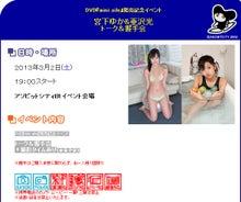 秋葉カフェメイドのブログ