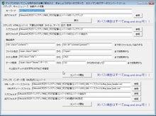 カジノマンのオンカジ奮闘日記!!(臨時暫定版)-2013020601