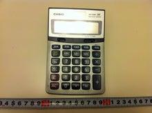 さんらいとの冒険(晃立工業オフィシャルブログ)-電卓(小型家電リサイクル96品目のひとつ)