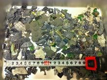 さんらいとの冒険(晃立工業オフィシャルブログ)-破砕後の電卓(小型家電リサイクル96品目のひとつ)