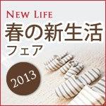 Negnet staff  blog♪(ネグネットスタッフブログ)