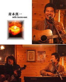shinichi-aokiどっとこむブログ-IMG_7762.jpg