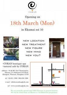 Ower's blog / CORAN boutique spa-open