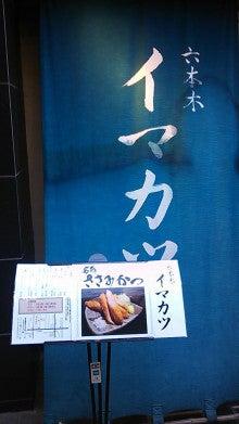 $定修屋二代目社長(予定)の日記