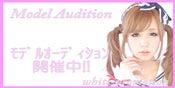 皆方由衣オフィシャルブログ Powered by Ameba-オーデ