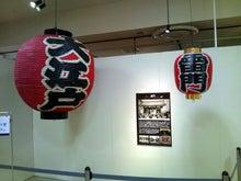 三社祭(浅草神社) かわら版