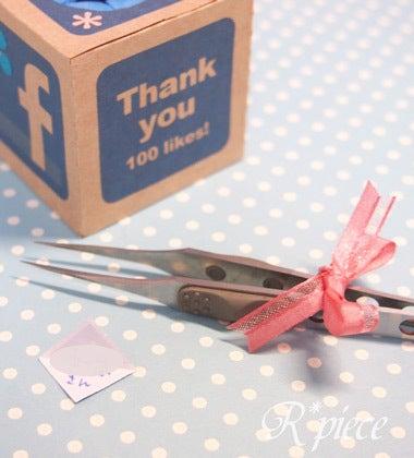 手作りの飛び出すカードのお店 ハンドメイドカードR*piece(れいんぼーぴーす)