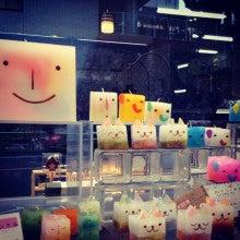 $Ran☆s Candle Factory  キャンドル作っておりますの♪