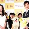 堺雅人&中谷美紀 映画『ひまわりと子犬の7日間』の画像