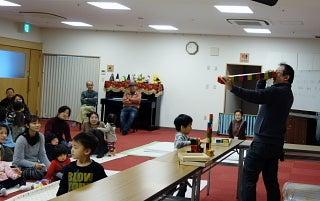 北医療生活協同組合 子育て講座で 藤田篤