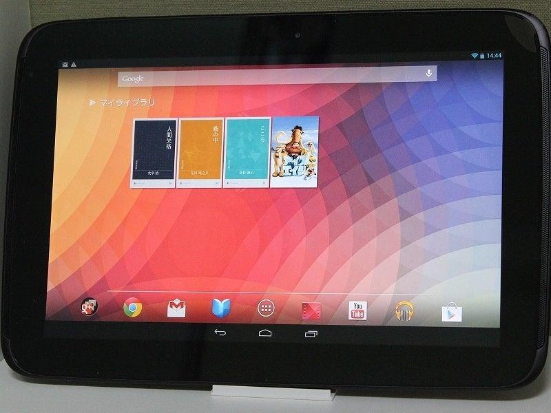 特選街情報 NX-Station Blog-Nexus 10 レビュー