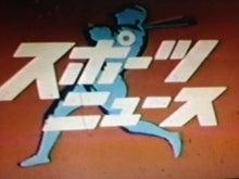 スポーツニュース OP 日テレ・NN...