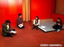劇団ファイ・カンパニー 公式ブログ 「稽古場日誌」-takase03