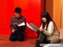 劇団ファイ・カンパニー 公式ブログ 「稽古場日誌」-takase02