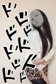 加藤有紗オフィシャルブログ「arisa recipe」Powerd by Ameba-image.jpeg