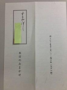 aoyamaで税理士事務所を開業しているくりくりのブログ