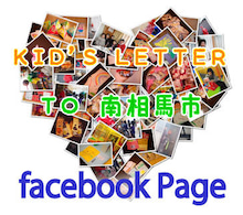 $KID'S LETTER TO 南相馬市