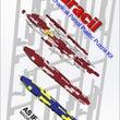Varacilカラー…