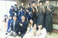 韓国、安養外国語高校(^^)☆ | rubiのブログ