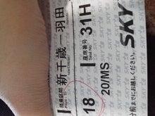 どっかの生主でどっかの配信者コイング福島(キモヲタ♀)の私生活、ときどき、配信予告-P1020251.JPG