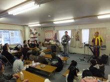 浄土宗災害復興福島事務所のブログ-20130205高久第1⑤