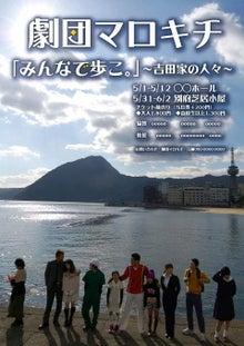 江藤純の遅咲きブログ-2013020619160000.jpg