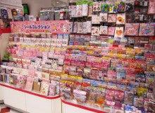 男児・女児玩具の銀座博品館おもちゃブログ-ウイルス9