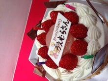 上村彩子オフィシャルブログ「チョコはやっぱりビターでしょ」Powered by Ameba-__1.JPG