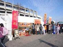 ☆ ユリカモメの旅ラン日記 ☆-にぎやか村1