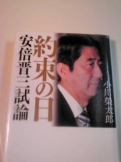 $Love Japan☆日本大好き-20130204004103.jpg