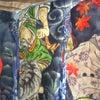 刺子鉄火鯉口の画像