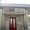 地下鉄御堂筋線西田辺駅からのアクセスの画像