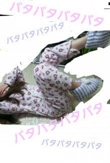 2013年自分改造計画BOLG~痩せて可愛くなる~