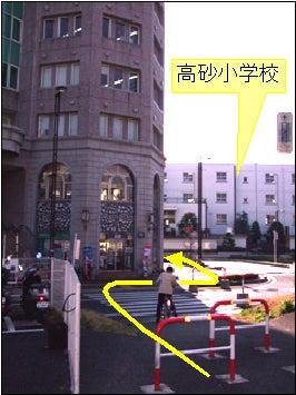 さいたま市でお菓子教室もしているカフェ「リーバルカフェ」 浦和駅徒歩6分-5