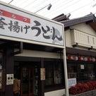 尼崎 武庫之荘 和食 金比羅製麺の記事より