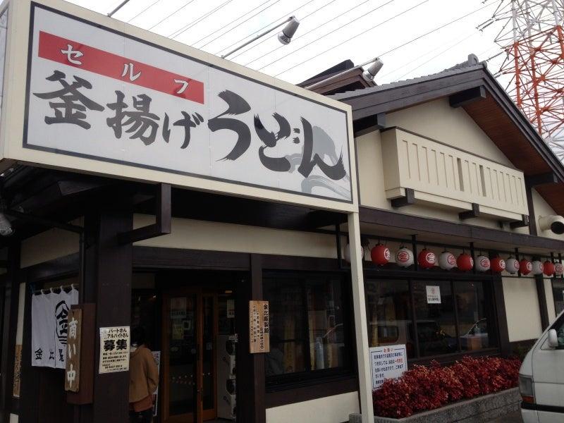 マイホーム探しの便利帳-武庫之荘 うどん