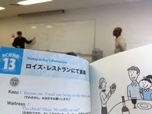 $船津洋 『子どもが英語を話しだす』 ~英語教育のために、今日も東奔西走!~