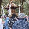 建国祭の画像