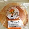 帽子パンの画像