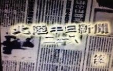 北陸中日新聞ニュース 石川・富...
