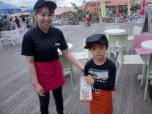 パーティランド美浜店のブログ