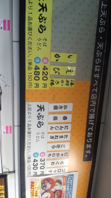 ホリ オフィシャルブログ「ちょ、まてよ!」Powered by Ameba-130208_1148~02.jpg