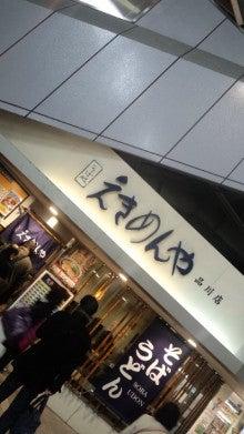 ホリ オフィシャルブログ「ちょ、まてよ!」Powered by Ameba-130208_1148~01.jpg