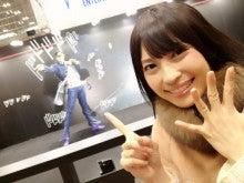 山岸愛梨 オフィシャルブログ 「やまぎしあいりとメロンパン」 Powered by Ameba-__ 2.JPG__ 2.JPG