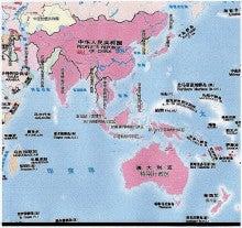 $日本人の進路-中国の野望