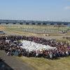 淀川河川敷掃除大会の画像
