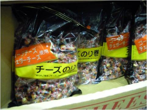 関西食い倒れドライブ ~大阪(梅田・北新地)を中心に美味しいものをご紹介~