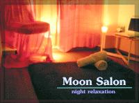 $MoonSalonのブログ