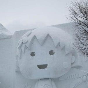 雪祭りの画像