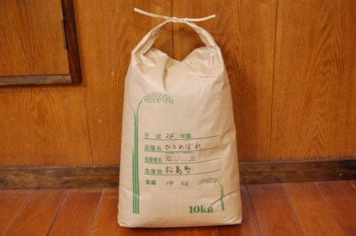 マッチド単3乾電池 (お徳用)-ita6_01